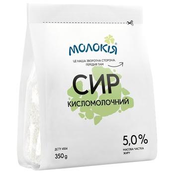 Творог Молокія 5% 350г