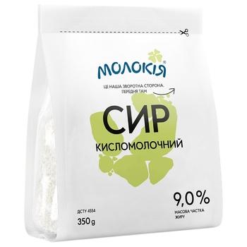Творог Молокія 9% 350г