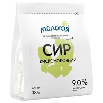 Molokiya Cottage Cheese 9% 350g - buy, prices for Auchan - photo 1