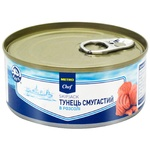 Metro Chef canned in own juice tuna 160g