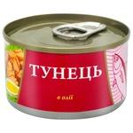 Fish Line Tuna in oil 95g