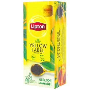 Lipton Yellow Label Sunshine Tea 25pcs*2g - buy, prices for CityMarket - photo 1