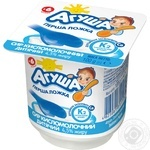 Agusha Classic For Babies From 6 Months Cottage Cheese 4.5% 100g