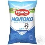 Romol Pasteurized Milk 2,5% 870g
