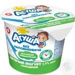 Йогурт детский Агуша Сладкий 2,9% 90г