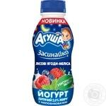 Йогурт Агуша Засинайко Лісові ягоди-меліса для дітей з 8 місяців 2,7% 200г