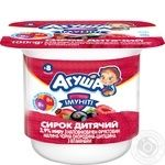 Agusha Cottage cheese raspberry-black currant-dog rose 3,9% 100g - buy, prices for Furshet - image 2