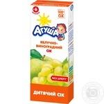 Cік Агуша яблуко-виноград для дітей з 6 місяців 200мл