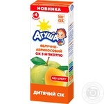 Сік Агуша яблуко-абрикос для дітей з 4 місяців 200мл