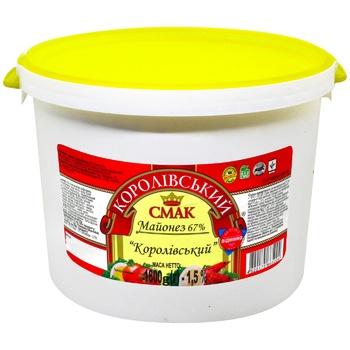 Майонез Королівський смак Королевский 67% 1,8кг