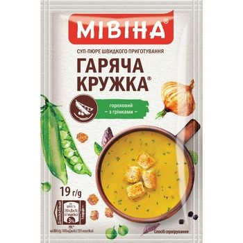 MIVINA® Hot Mug Pea cream-soup with Croutons 19g - buy, prices for MegaMarket - image 1