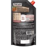 Кетчуп ТОРЧИН® Чили 270г - купить, цены на Таврия В - фото 2