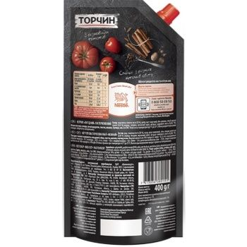 TORCHYN® Lahidny mild ketchup 400g - buy, prices for Novus - image 2