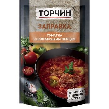 Заправка ТОРЧИН® Томатная с болгарским перцем для первых и вторых блюд 240г