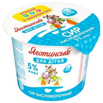 Творог Яготынское для детей с 6 месяцев 5% 100г