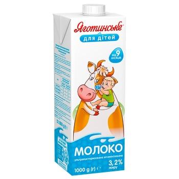 Молоко Яготинське для дітей ультрапастеризоване вітамінізоване від 9 місяців 3,2% 1л - купити, ціни на Ашан - фото 1
