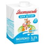 Yahotinske for Children Sterilized Vitaminized for 9+ Months Babies Milk 3,2% 500g