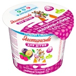 Yagotynske For Children Raspberry-Plum For 8 + Months Babies Cottage Cheese 4.2% 100g
