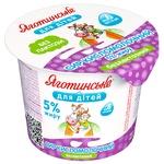 Сир Яготинське для дітей безлактозний 5% 100г