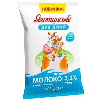 Молоко Яготынское для детей ультрапастеризованное 3,2% 900г