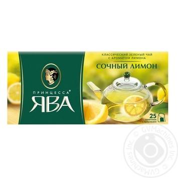 Чай Принцеса Ява зелений з лимоном у пакетиках 1уп.х25пак 50г - купити, ціни на Ашан - фото 1