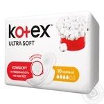 Прокладки Kotex Ultra Normal 10шт