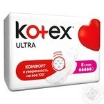 Прокладки Kotex Ultra Dry Super 8шт