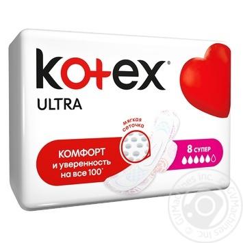 Прокладки Kotex Ultra Dry Super 8шт - купить, цены на Ашан - фото 1