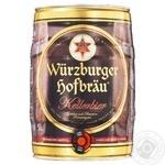 Wurzburger Kellerbier Light Filtered Beer 5.4% 5l