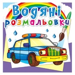 Coloring Pegas for children from 3 years Ukraine