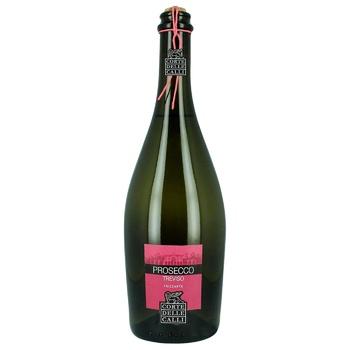 Вино игристое Corte Delle Calli Prosecco Фризанте Тревизо белое сухое 11% 0,75л