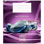Mriyi zbuvayutʹsya Notebook in cell 12 sheets in stock