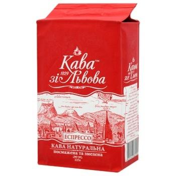 Кофе Кофе со Львова Эспрессо натуральный жареный молотый 225г