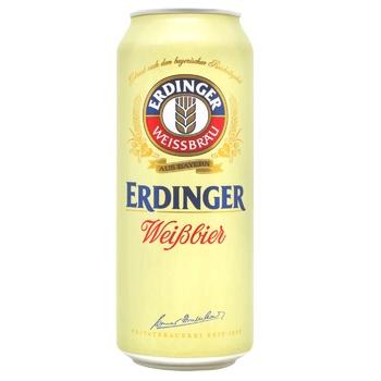 Пиво Эрдингер светлое 500мл - купить, цены на МегаМаркет - фото 1