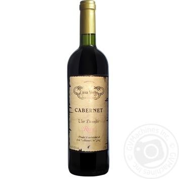 Вино Casa Veche Cabernet червоне напівсухе 10-12% 0,75л - купити, ціни на Novus - фото 1
