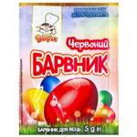 Краситель Добрик красный для пасхальных яиц 5г