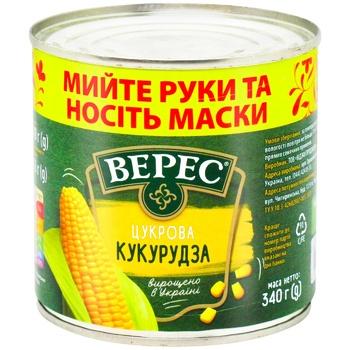 Veres Sugar Сorn 340g