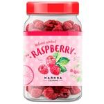 Sergio Whole Dried Raspberry 65g