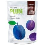 Sergio Dried Plums Slices 250g