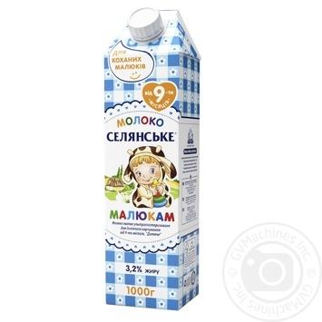 Молоко Селянське Малышам ультрапастеризованное 3.2% 1кг