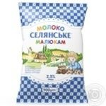 Selianske Baby Ultrapasteriuzed Milk 2,5% 900g - buy, prices for Furshet - image 2