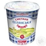 Selianska Sour Сream 20% 350g
