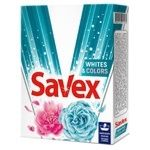 Savex Parfum Laundry Detergent for White and Colored Clothes 400g