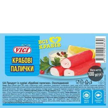 Крабовые палочки VICI имитация из сурими охлажденные 100г - купить, цены на МегаМаркет - фото 1