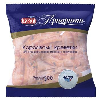 Креветки Vici Королівські в панцирі варено-морожені 40/50 500г - купити, ціни на Novus - фото 1