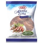 Vici Lux Boiled-Frozen Shrimps in Shell 70/90 1kg