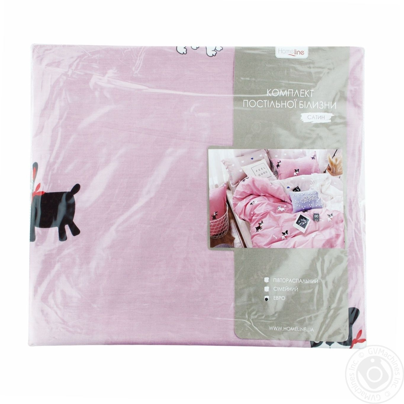Home Line Happy Pink Bedding Set Euro Household Home Textiles Bedding Sets Bed Sets Zakaz Ua Official Online Grocery For Supermarkets In Ukraine Buy Home Line