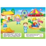 Developmental Stickers Developmental Tasks Book 38pcs - buy, prices for Auchan - photo 2