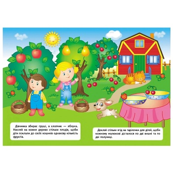 Developmental Stickers Developmental Tasks Book 38pcs - buy, prices for Auchan - photo 3