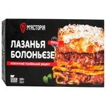 Steak Trip Frozen Lasagna Bolognese 400g